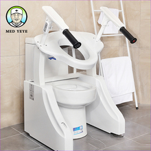Automatische wc lift für die ältere behinderte schwangere und hub verwenden die anti-skid design es ist so sicher zu bedienen einfach zu reinigen