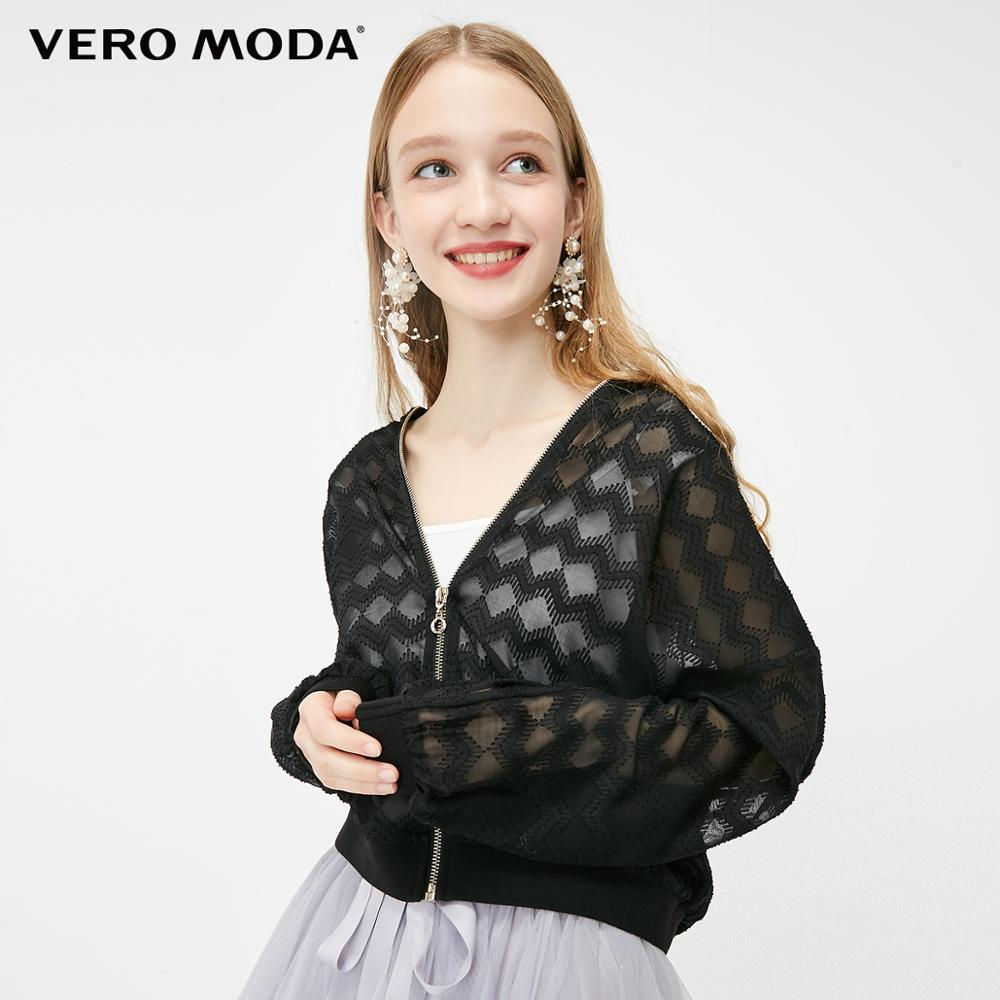 Vero Moda Women's See-through Cinched Waist Long-sleeved Short Jacket | 319117510