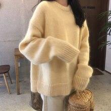 Rugod 2020 Новое поступление Однотонный женский пуловер с круглым