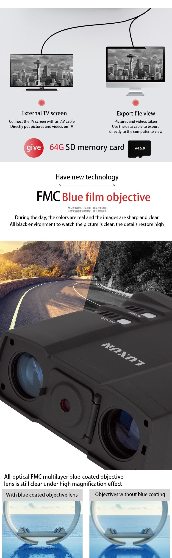 Wg500b 1080p hd νυχτερινή όραση κιάλια οπτικό γυαλί 10. 8x31 zoom ψηφιακή νυχτερινή όραση διοφθαλμικό κυνήγι τηλεσκόπιο νύχτα msow