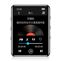 Bluetooth 5.0 metal MP3 player full touch screen Consumer Electronics