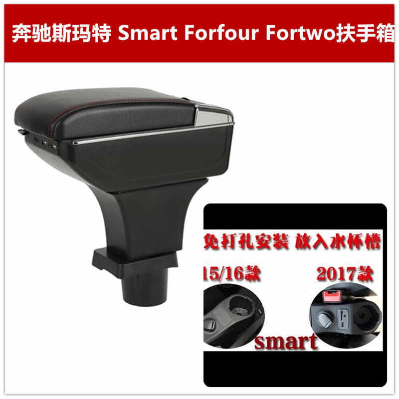 Accoudoir boîte pour mercedes-benz Smart 2009-2018 Console centrale bras magasin contenu boîte support de verre cendrier intérieur voiture style partie