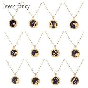 Цепочка с серебряным шариком, 12 знаков зодиака, Зодиак, созвездие, ожерелье с медальоном, подарок на день рождения, День святого Валентина
