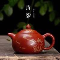 ore, Dahongpao, Qingying pot, all hand made pure gold pot, customized wholesale, one piece issued on behalf of others