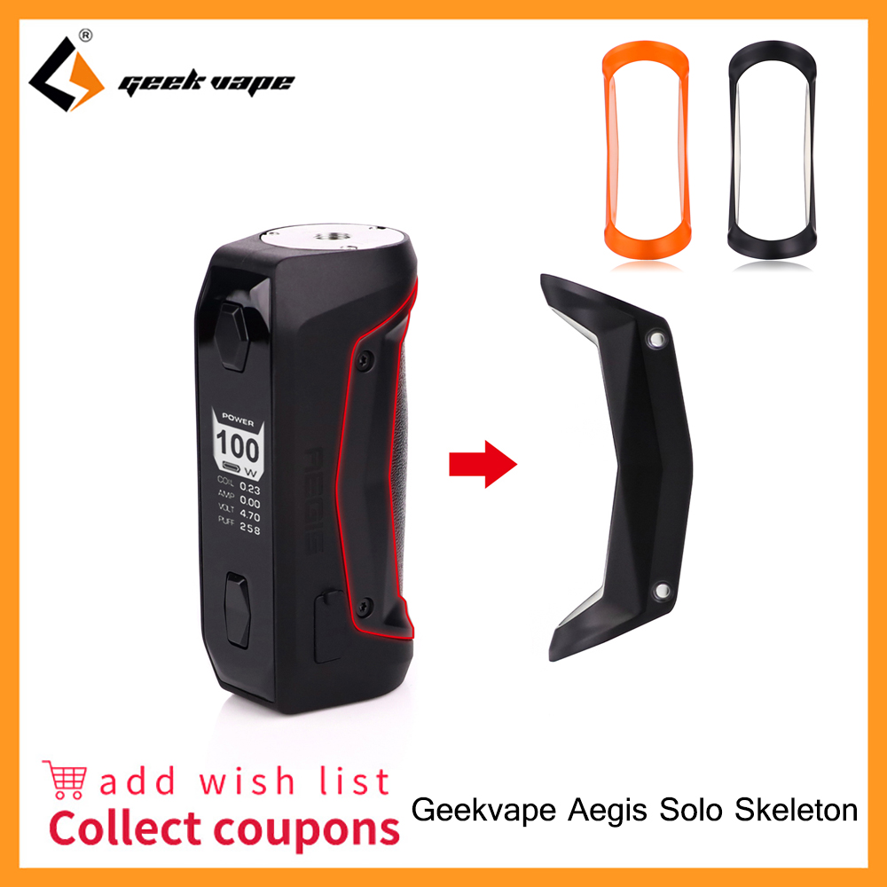 Original Replacement Aegis Solo skeleton for Geekvape Aegis Solo 100W Box MOD Vaporizer Kits Electronic Cigarette Accessories enlarge