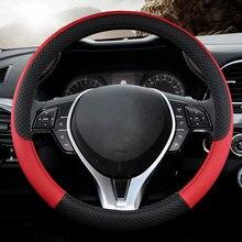 Universal 15 Inch 38cm Car Steering Wheel Cover Leather Anti-Slip Sport Styling Anti Slip
