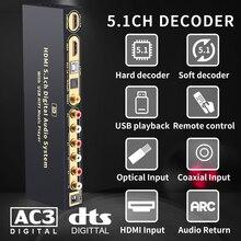 Decodificador convertidor de Audio HD815B HDMI 5,1, DAC DTS AC3 FLAC APE 4K * 2K HDMI a HDMI, convertidor de Extractor, divisor Digital SPDIF ARC