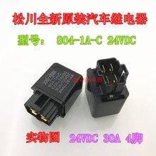 804-1A-C  24VDC SONGCHUAN     30A 4DIP