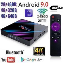 H96 MAX RK3318 Smart TV Box Android 9.0 4GB 32GB 64GB Media