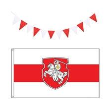 Белая красная гирлянда Республики Беларусь 90*150 шармы рыцарский