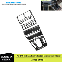 Real Carbon fiber Automotive interior trim 8 piece suit For BMW 3 Series E46
