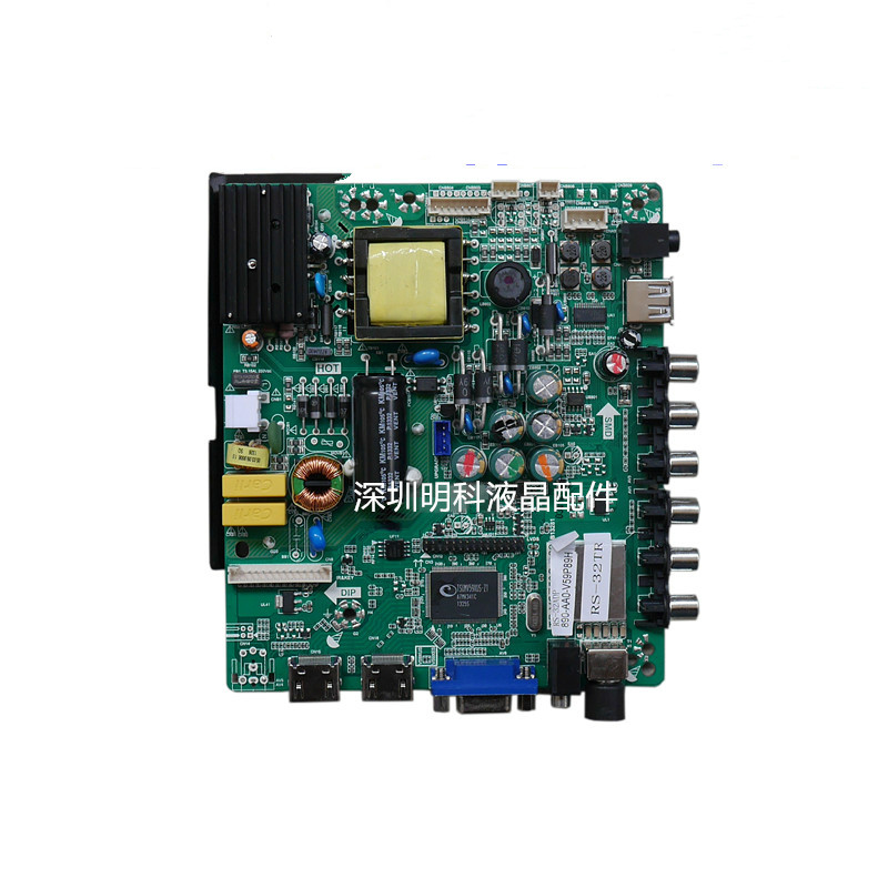 32L53 Motherboard p65-69z V6.1 with Screen e32-0a35