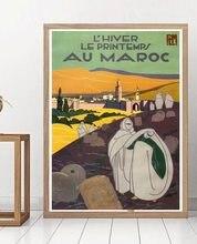 Affiches de voyage africaines Vintage, Paquet marocain, peintures en toile classiques, autocollants muraux, décoration de maison, cadeau