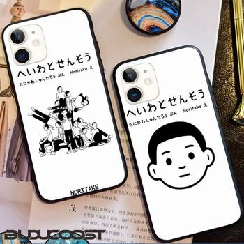 Riccu Noritake Cute Aesthetic art Phone Case For iphone12 11 Pro 12 11 Pro Max X XR XS MAX 7 8 plus 6s plus 5s 2020 se Cover image