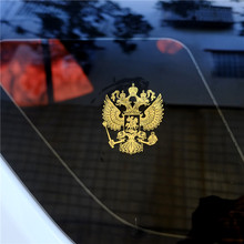 Coat of Arms of Russia Nickel Car Stickers for Hyundai Creta Tucson BMW X5 E53 VW Golf 4 7 5 Tiguan Kia Rio Sportage R KX5(China)