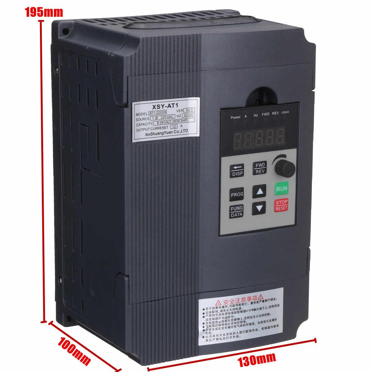 2.2KW 3HP VFD العاكس فريكنسي محول مرحلة واحدة محلو التردد المتغير محرك العاكس VFD سرعة المحرك PWM التحكم