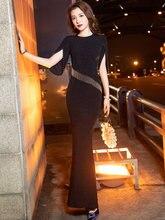 Черное женское вечернее платье с коротким рукавом элегантное