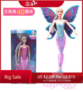 Image 1 - 2020 New Fashion Swimming Mermaid Doll Girls Magic Classic Mermaid Doll With Butterfly Wing Toy For Girls Birthday Gifts