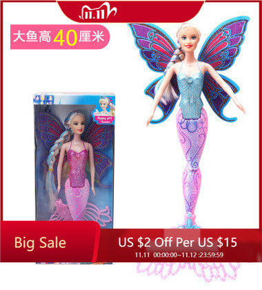 2020 New Fashion Swimming Mermaid Doll Girls Magic Classic Mermaid Doll With Butterfly Wing Toy For Girls Birthday Gifts