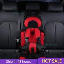 1-12y infantil assento seguro portátil assento de carro do bebê ajustável cinto de carseat proteger carrinho de bebê segurança accessorie cadeira criança sofá