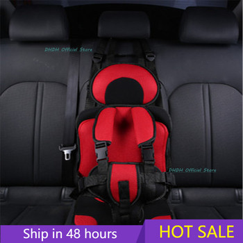 1-12y Infant Safe Seat Portable Car Seat Baby Adjustable Carseat Belt Protect Baby Safety Stroller Accessorie Chair Child Sofa image