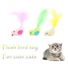 Pet Cat Toy Plush Colorful Bird With Feather Pet Supplies Interactive Teaser Toy Training Funny Cat Toys Cat Supplies Hot Sale(China)