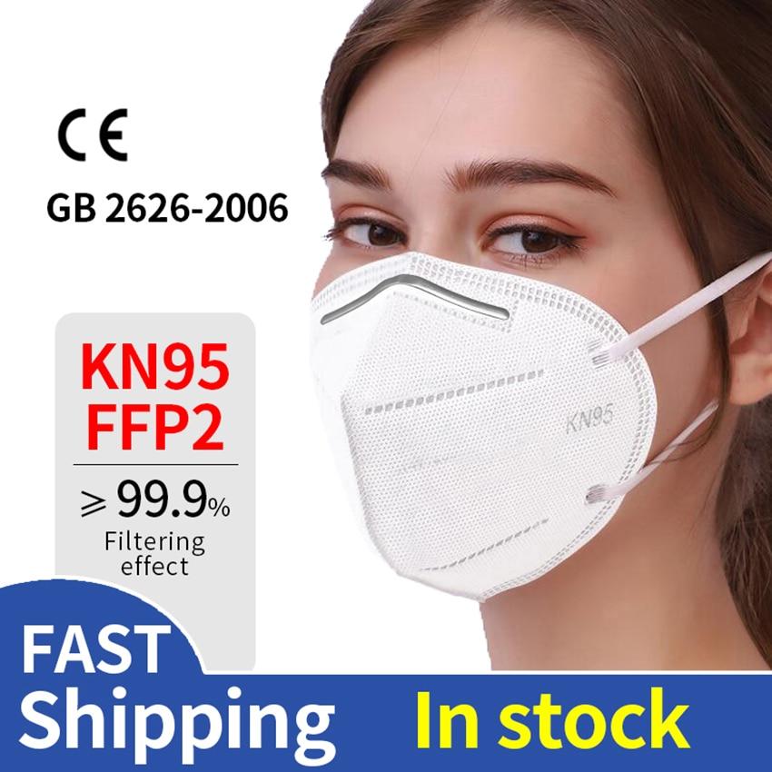 KN95 маски против загрязнения пыли маска для лица респиратор Моющиеся Многоразовые маски унисекс рот Муфельная аллергия FFP3 FFP2 50 шт