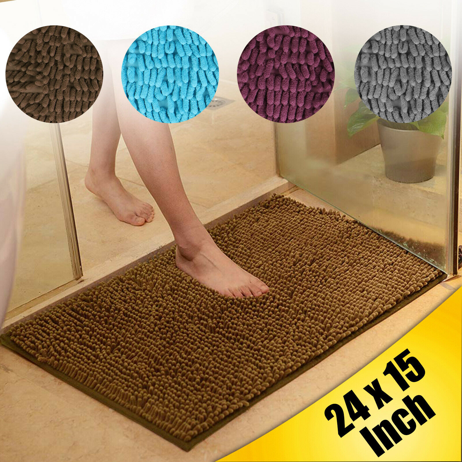 High Level Non Slip Large Bathroom Rugs