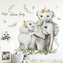 Мультяшные настенные наклейки ручной росписи слон настенное