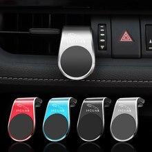 Suporte magnético do telefone do carro mini suporte do ímã do respiradouro de ar para jaguar xf xe xj x-type f-pace i-tipo s-f-tipo e-pace xel