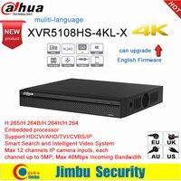 Dahua XVR XVR5108HS 4KL X 4K H.265 / H.264 IVS Smart Suchen bis zu 5MP Unterstützt HDCVI/AHD/TVI/CVBS/IP video eingänge PSP DVR|Überwachungsvideorekorder|Sicherheit und Schutz -