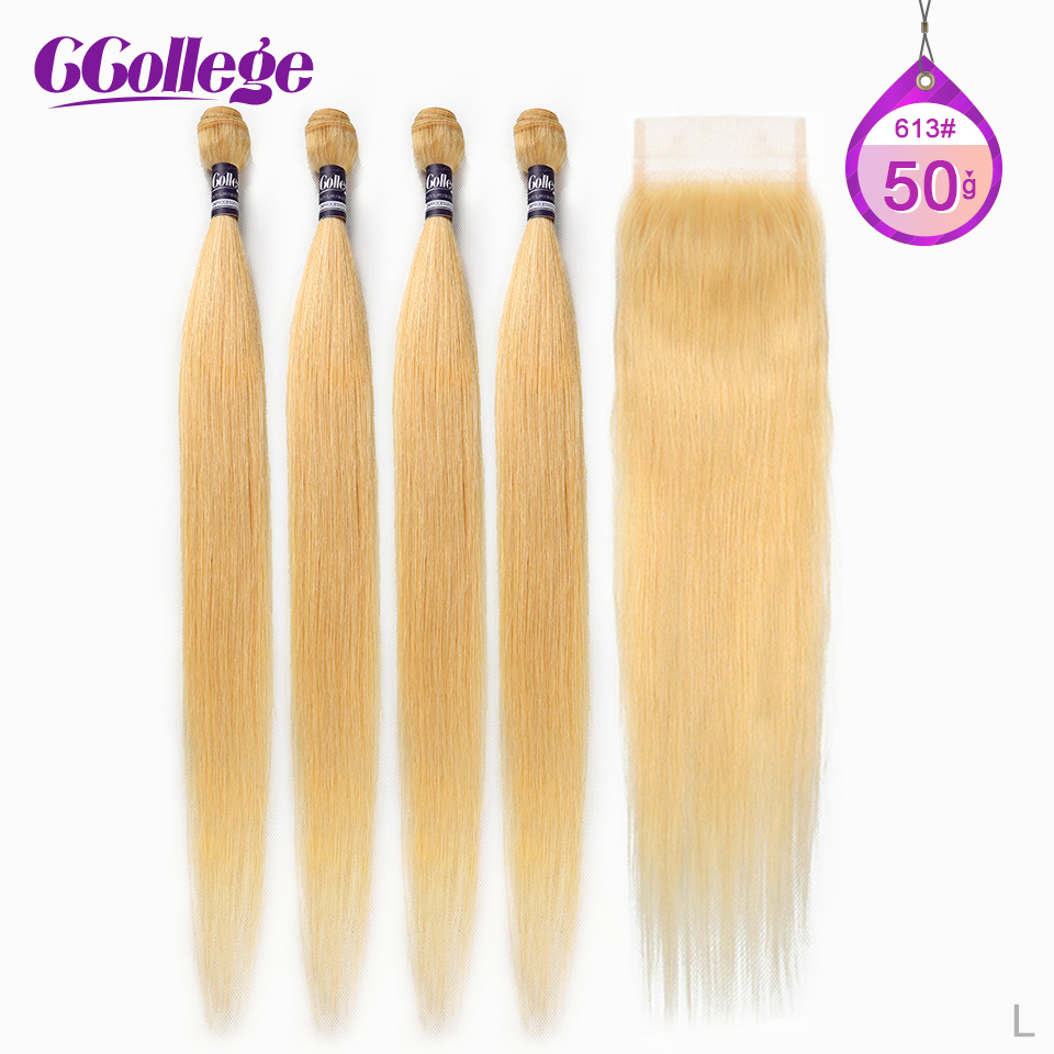 50 Grams/Piece #613 Blonde Straight Bundles With Closure Brazilian Non-Remy Human Hair Bundles with Lace 4*4 Closure