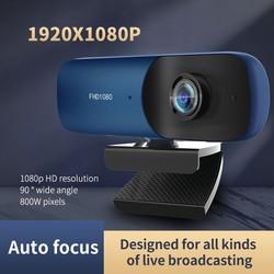 TISHRIC C80 Webcam 1080P web cam Web Camera With Microphone USB Camera 8 Million Pixel AF For Video Calling Conference Work