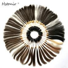 Hstonir Human Men Toupee Color Ring 63 Colors NI Color Chart Customized Order Tool