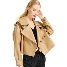 ของแท้หนังผู้หญิงจริงsheepshinหนัง 2019 ฤดูใบไม้ผลิใหม่แฟชั่นเสื้อแจ็คเก็ตหนังแท้