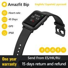 Amazfit Bip Huami Amazônia  Relógio Inteligente Bluetooth Smartwatch Relógio Esportivo Ritmo Lite GPS Freqüência Cardíaca 45 Dias IP68 Bateria À Prova D Água