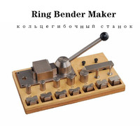 Earring Ring Bending Tool Ring Bender Maker Jewelry Making Tool Accessory for Jeweller Professional Repairing Tool