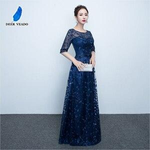 Image 2 - DEERVEADO Lange Abendkleid Scoop Neck Halbarm Navy Blau Lace Up Formale Abendkleider Robe De Soiree M212