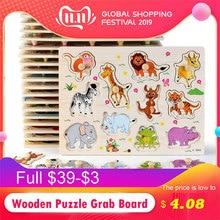 цена на Baby Toys Montessori wooden Puzzle/Hand Grab Board Set Educational Wooden Toy Cartoon Vehicle/ Marine Animal Puzzle Child Gift