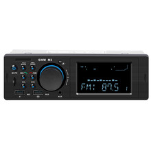 Buy SWM M2 Car Stereo MP3 Music Player FM Music Radio Bluetooth Dual USB TF AUX Head Unit directly from merchant!