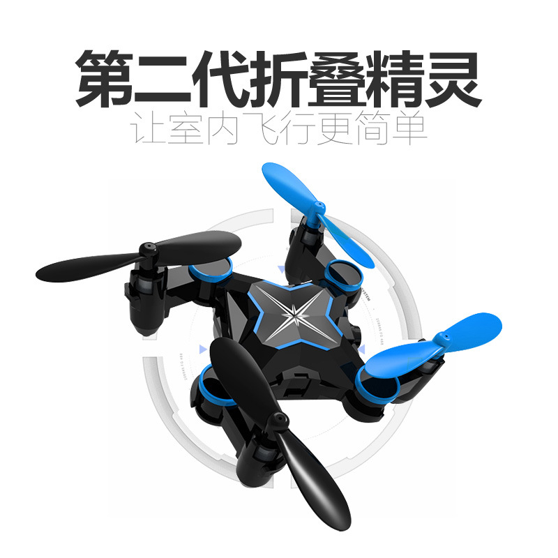 Hot Sales [Mini] Remote Control Aircraft Aerial Photography High-definition Unmanned Aerial Vehicle Profession Quadcopter Chargi