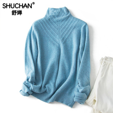 Shuchan Women Sweaters and Pullovers Turtleneck Korean Fashion Autumn Witer Woman 2019 Designer blue yellow