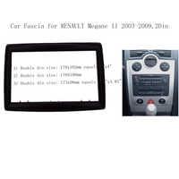 2Din/2 din cadre pour RENAULT Megane II 2003-2009 DVD stéréo Fascia panneau plaque montage tableau de bord Installation kit d'outils pour habillage lunette