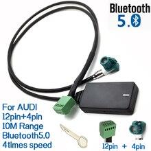 12Pin 12 в автомобильный беспроводной AUX Bluetooth 5,0 адаптер громкой связи Авто Bluetooth автомобильный комплект аудио кабель для Audi A3 A4 B8 B6 A6 C6 B7 C6 C5