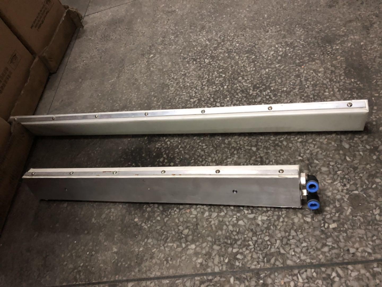 Steel Air  Bar