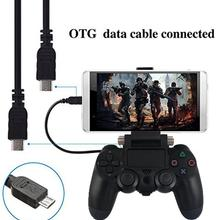 Mobile Phone Smart Clip Clamp Holder Stand Bracket for PS4 G
