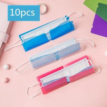 10Pcs Box Foldable Storage Disposable Face Masks Clip Dustproof Container Portable Bag Case Organizer plastic bins Eco-Friendly