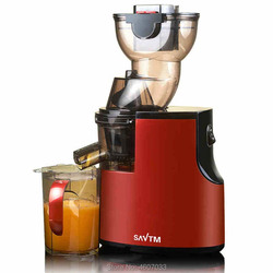 Powerful 250w large Wide Mouth Feeding Chute Whole Apple no cut Slow Juicer Fruit Vegetable nutrition Juice Extractor Squeezer