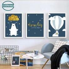 Медведь воздушный шар настенное искусство детская Картина на