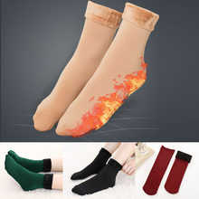 Hot Winter Socks Wamer Women Thicken Thermal Wool Cashmere Snow Socks Seamless Velvet Boots Floor Sleeping Socks for Mens Womens(China)